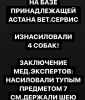 1600844440960.png