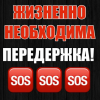 1605549102754.png